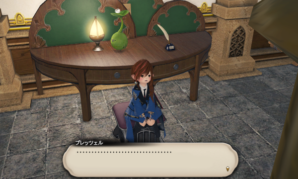 FF14_201703_26.png