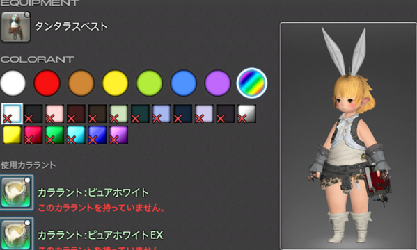 FF14_201703_32.png