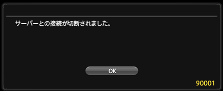 FF14_201704_17.png