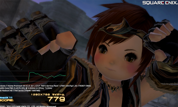 FF14_201705_06.png
