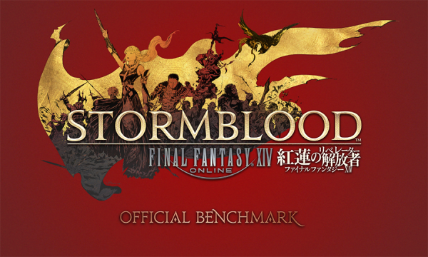 FF14_201705_09.png