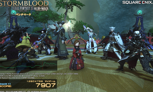 FF14_201705_26.png