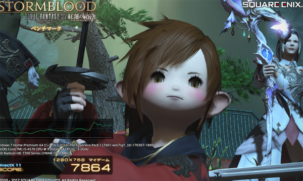 FF14_201705_27.png