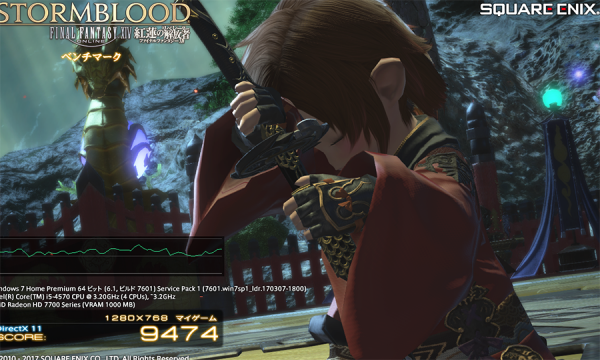 FF14_201705_34.png