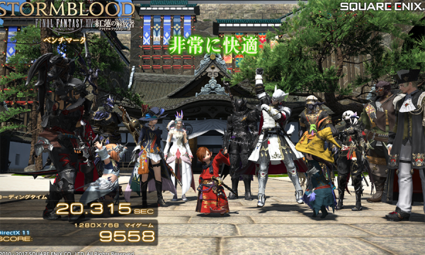 FF14_201705_35.png