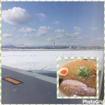 北海道2.