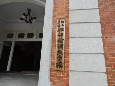 2017年4月江田島⑥