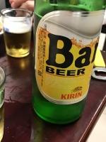 キリンBARビールにチェンジ170223