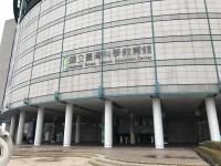 國立台灣科學教育館170226