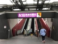 A18高鐵桃園170406
