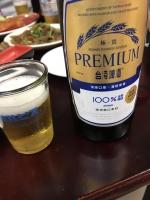 台湾プレミアムビール170427