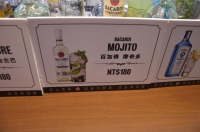 BACARDI MOJITO170401