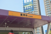 MRT蘆洲站170404