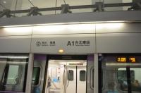 A1台北車站170404