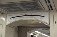 列車位置表示170404