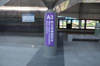 A3新北產業園區站170404