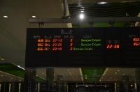 0690次新幹線で帰ります170420