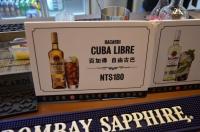 CUBA LIBRE170422