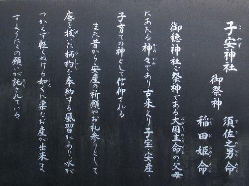 美保神社7
