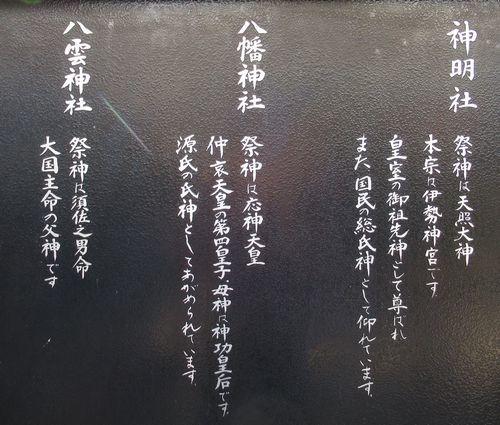 美保神社4