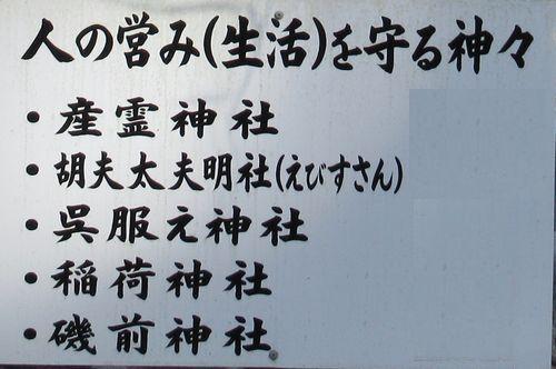 美保神社11