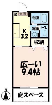 ■物件番号4905 駅3分!超駅近1K!広い9.4帖!庭スペース有り!BT別!エアコン付!5.9万円!