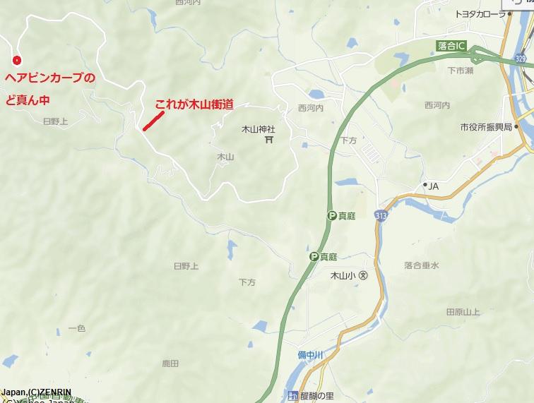 kiyamakaidou.jpg