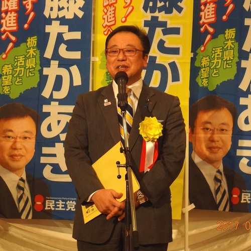 斉藤たかあき後援会<春のつどい2017>議員活動10周年記念!04