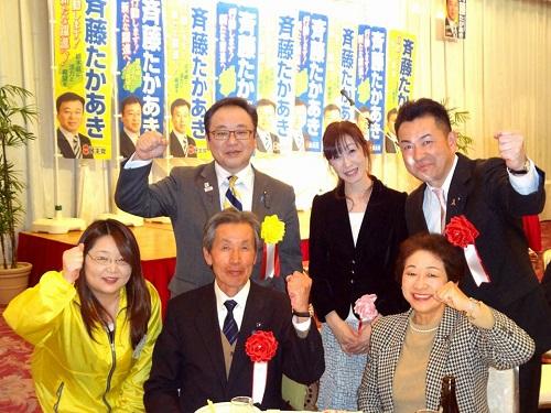 斉藤たかあき後援会<春のつどい2017>議員活動10周年記念!06