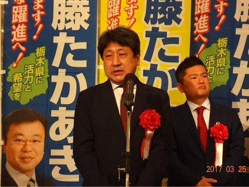 斉藤たかあき後援会<春のつどい2017>議員活動10周年記念!09