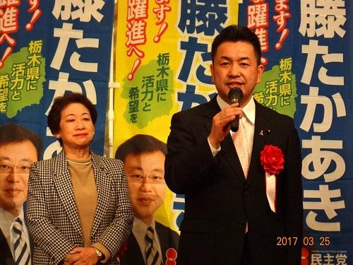 斉藤たかあき後援会<春のつどい2017>議員活動10周年記念!14