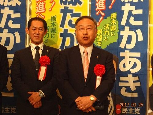 斉藤たかあき後援会<春のつどい2017>議員活動10周年記念!17