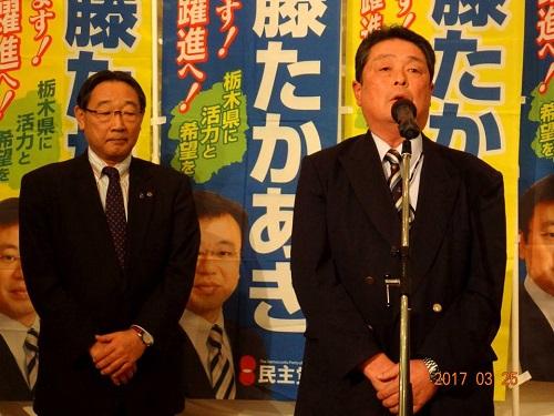 斉藤たかあき後援会<春のつどい2017>議員活動10周年記念!25