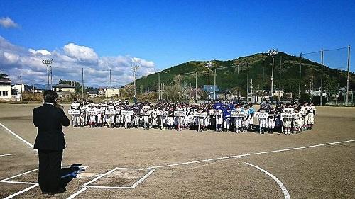 宇都宮西部学童<親善大会>開会式へ!