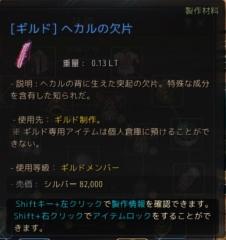 BD_586.jpg