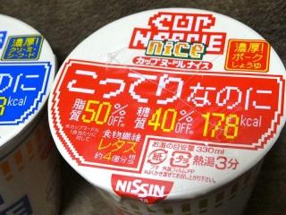 nice_03.jpg