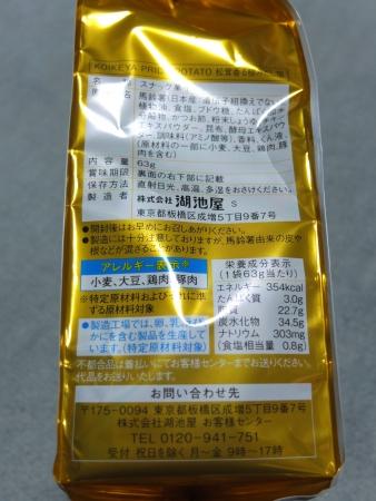 DSCF8326.jpg