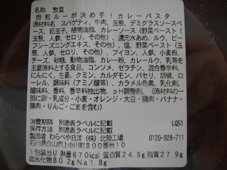 R0064506.jpg