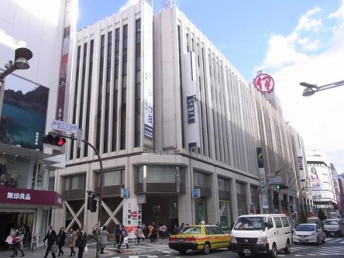 伊勢丹(新宿)