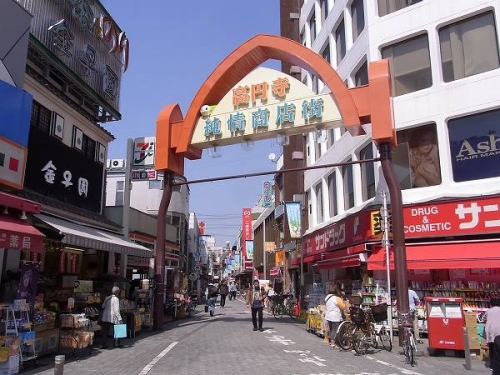 純情商店街(高円寺)