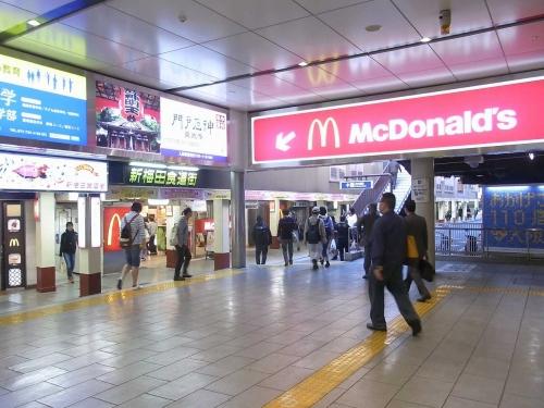 大阪マクドの大きな看板