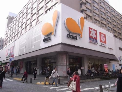 ダイエー(横浜西口)