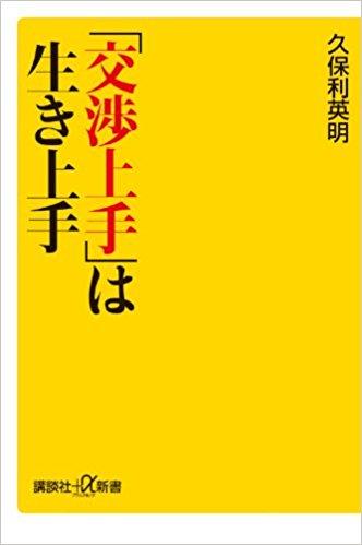 koushoujyozu.jpg