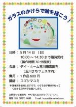 kogoshi.jpg