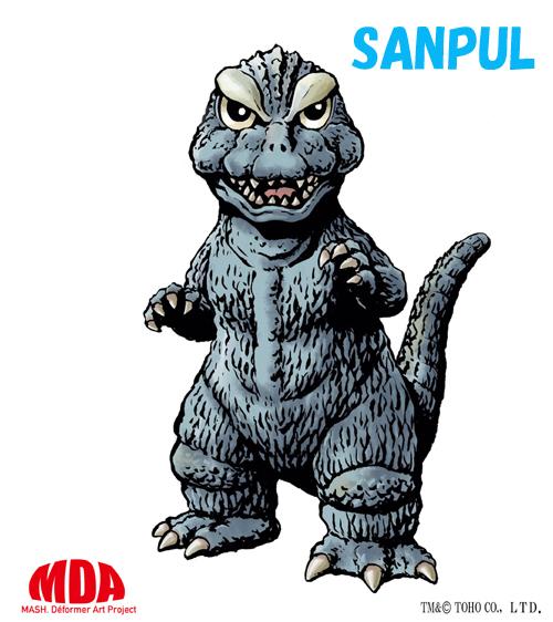 sanpul.jpg
