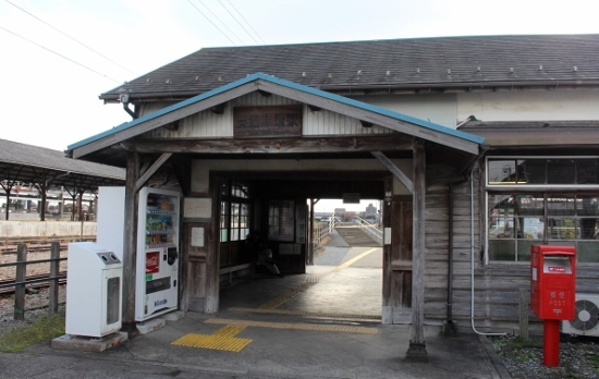 ③赤坂駅舎