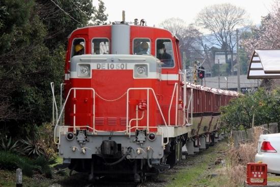 ④西濃鉄道