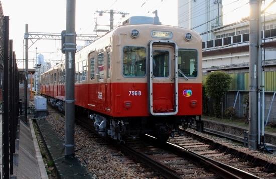 ⑦団地前発車 (550x357)