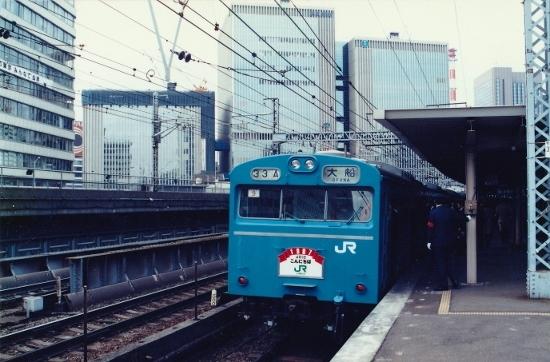 ④京浜東北線