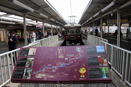 ①石橋駅 (550x367)